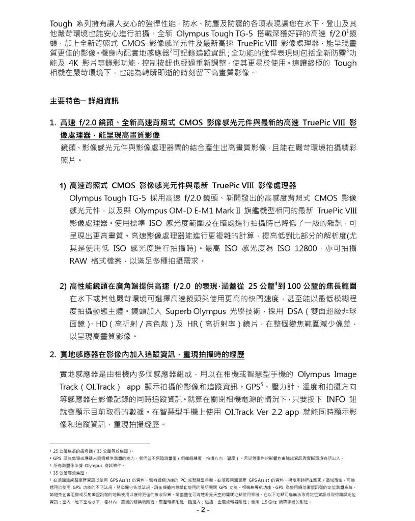 file-page2