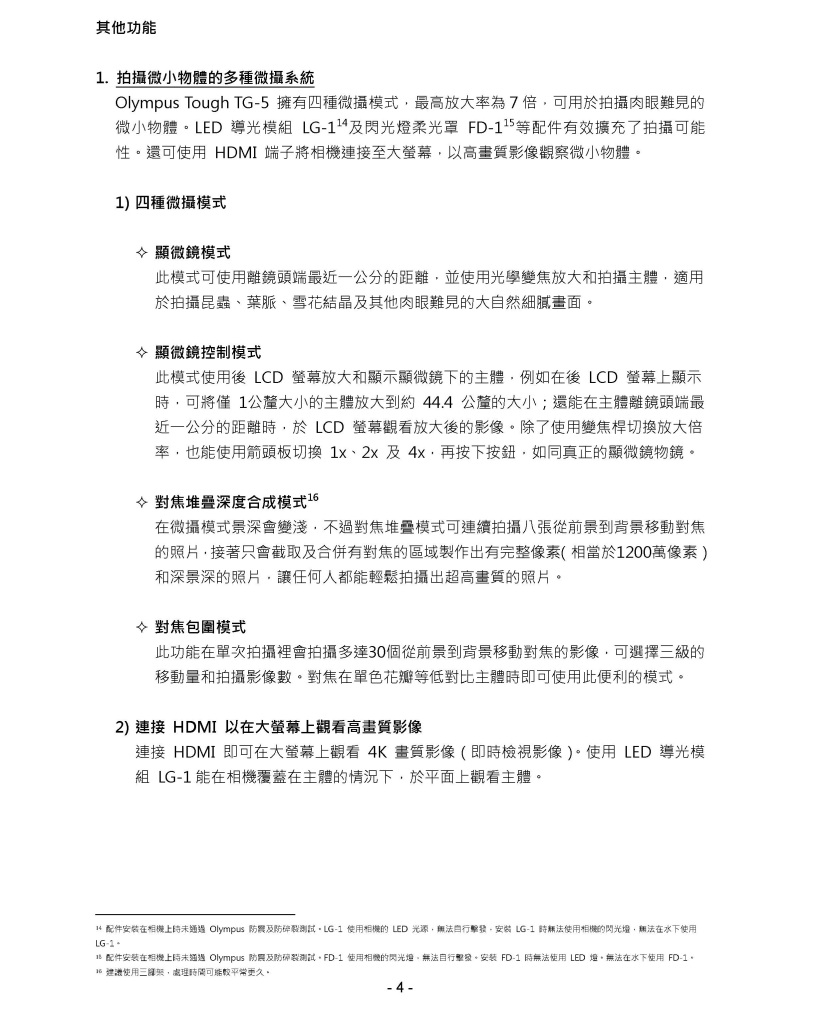 file-page4
